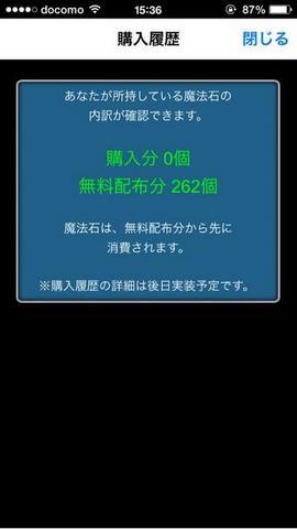 20140605.jpg