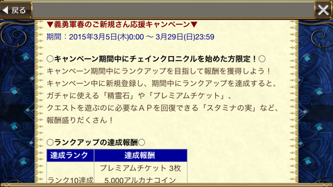 20150306a.PNG